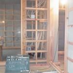 桜川AP(1F・4号室)